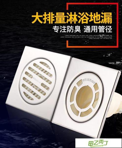 地漏 潛水艇正品工程用不銹鋼防臭地漏衛生間陽臺廚房洗衣機兩用型排水  快速出貨