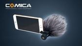 Comica CVM-VS08 手機用指向麥克風 附防風毛套及海綿【 產品編號 ACOM082】