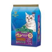 CP加好寶 經典乾貓糧 海鮮口味 7kg