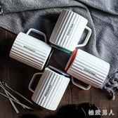 馬克杯带盖勺简约咖啡杯子男女陶瓷家用办公室情侣水杯 XW3672【極致男人】