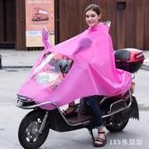 電瓶車雨披單人騎行防水大帽檐時尚戶外成人摩托車雨衣 DR26122【123休閒館】