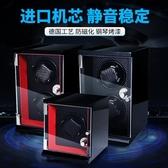 搖錶器轉錶器自動上鏈錶盒手錶盒收納盒家用單錶-預熱雙11