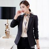 西裝外套 小西裝女外套修身顯瘦新款韓版西服上衣黑色職業女裝 艾美時尚衣櫥