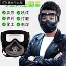 電焊面具 防粉塵全封閉護目鏡新款高清防霧騎行打磨防塵防風沙防護面罩眼鏡