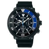 SEIKO 精工 Prospex 太陽能 三眼計時 潛水錶 男錶 V175-0EC0B(SBDL045J)