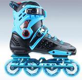 初學溜冰鞋成人夜閃光學生旱冰專業輪滑鞋單直排輪花式平花鞋男女