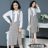 長袖職業連身裙春秋裝新款女通勤襯衫格子背帶裙兩件套裝 交換禮物