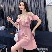 夏天女裝2020年新款心機裙子露肩夜店性感吊帶小黑裙荷葉邊洋裝