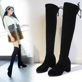 秋冬季新款過膝長靴粗跟彈力瘦腿長筒女鞋高跟高筒粗跟女靴子 亞斯藍