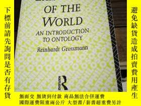 二手書博民逛書店The罕見existence of the world: an introduction to ontology奇