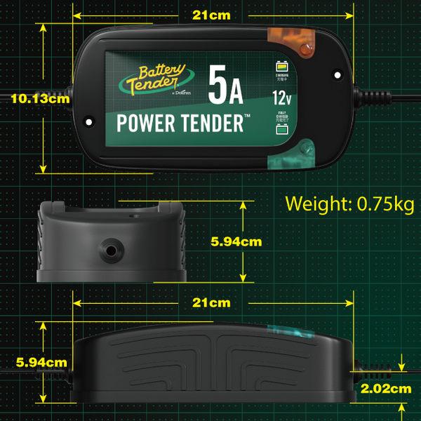 Battery Tender BT5000 (日本版)汽車電池充電器/免拆電池充電/12V5A/電瓶充電器/四階段充電