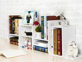 辦公立書架收納簡易兒童桌上置物架學生用簡約現代省空間組裝書櫃   伊鞋本鋪
