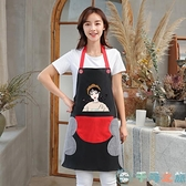 圍裙家用廚房防水防油可愛日系女時尚北歐工作定制【千尋之旅】