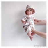 新生嬰兒兒衣服短袖寶寶連體衣夏季純棉女3個月嬰兒哈衣夏男薄款 布衣潮人
