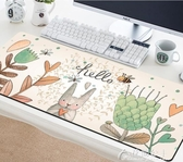 滑鼠護腕墊-超大滑鼠墊游戲電競護腕可愛女生卡通桌面鍵盤寫字臺辦公廣告  YYS 花間公主