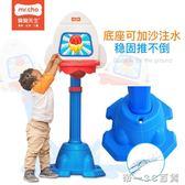 臭臭先生兒童籃球架室內可升降寶寶小孩投籃架籃球框幼兒園男玩具【帝一3C旗艦】IGO