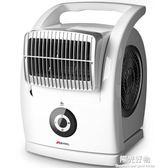 空氣循環扇強力電風扇無葉風扇大風力趴地扇臺式塔扇家用靜音 NMS陽光好物