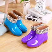YoYo 女防水鞋 果凍雨鞋 短筒雨水靴(4色)工作防水防滑膠鞋(36-41)【AQ1008】