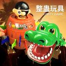插劍木桶海盜桶大叔叔咬手指的鱷魚整蠱惡搞玩具 摩可美家
