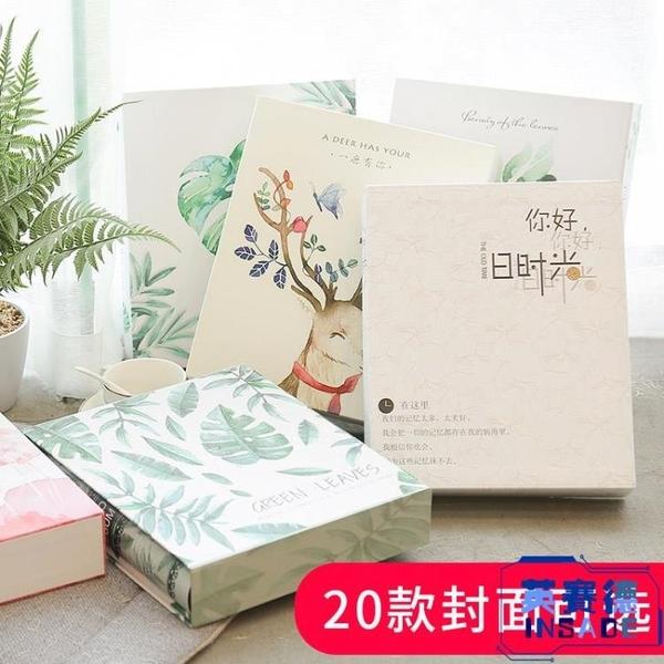 相薄影集6寸過塑紀念冊家庭相冊本插頁式盒裝大容量【英賽德3C數碼館】