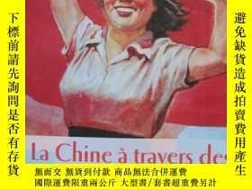 二手書博民逛書店年畫上的中國(法文版)罕見China in new year p