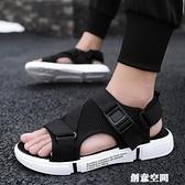 男士涼鞋夏季沙灘鞋外穿兩用潮流韓版個性潮時尚室外防滑軟底拖鞋 創意新品