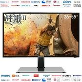 電視機架座架桌上台式增高桌面通用底座免打孔支架32 42 55 60寸 居家物语