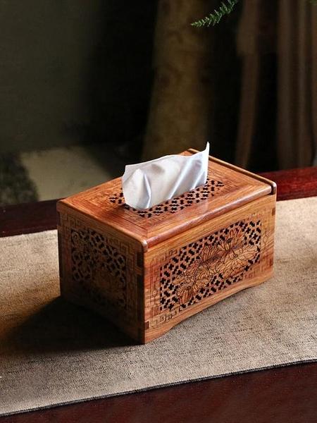 緬甸花梨木抽紙盒桌面實木質紙巾盒紅木茶幾大果紫檀餐巾盒收納盒 印巷家居