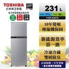 TOSHIBA 東芝 全新一級無邊框設計冰箱 231公升 GR-A28TS(S) 典雅銀 首豐家電