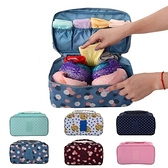 韓國 第三代小飛機多功能 內衣 褲 收納包 手提式旅行袋 行李箱 化妝包 小包包 【RB371】