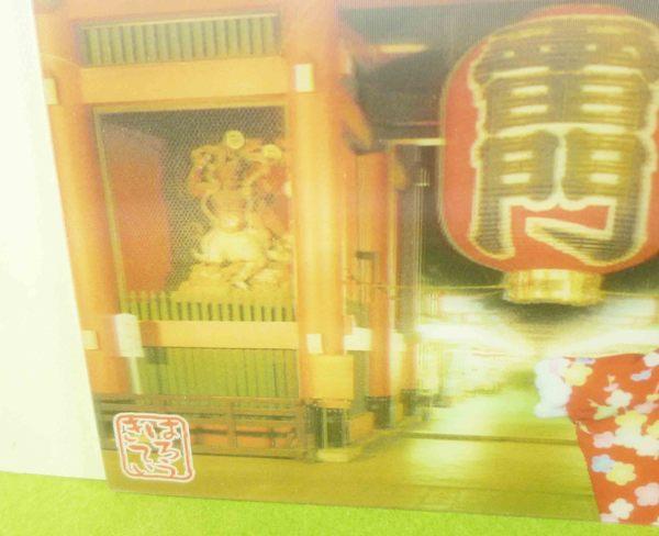 【震撼精品百貨】Hello Kitty 凱蒂貓~明信片-雷門