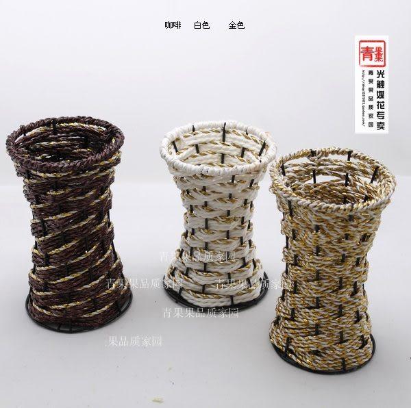 金絲繩編花瓶