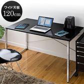 SANWA鏡面電腦工作長桌 120cm 4色