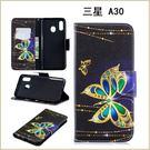彩繪皮套 三星 Galaxy A30 A50 A70 手機套 防摔 支架 插卡 磁釦 全包邊 卡通彩繪 錢包皮套 保護套