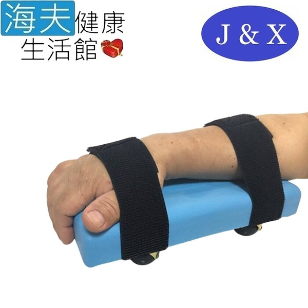 【海夫健康生活館】佳新醫療 康復滑輪(JXRP-003)