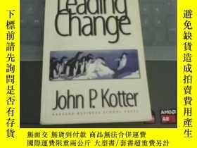 二手書博民逛書店leading罕見change(2)Y259600 john p