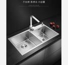 廚房水槽 水槽廚房洗菜盆304不銹鋼手工洗碗池子單槽 雙槽家用洗菜池洗碗盆