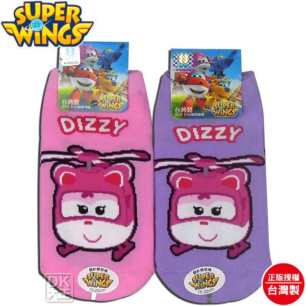 SUPER WINGS 超級飛俠 蒂蒂DIZZY直板襪 SW-S1202【DK大王】