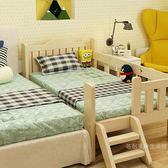 實木兒童床帶男孩女孩公主床小孩床嬰兒加寬床拼接大床單人床【快速出貨八五折免運】