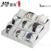 絨布首飾托盤手錶枕頭盤手鍊手串珠寶玉器展示道具飾品收納盒 全館免運