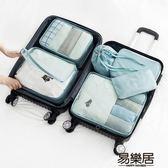 館長推薦☛收納袋旅行收納袋套裝行李箱衣服整理袋