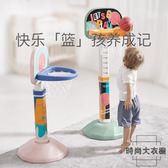 兒童籃球架室內可升降籃球框球類玩具【時尚大衣櫥】