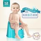 可優比寶寶兒童坐便器小孩小馬桶女座便器嬰幼兒男便盆尿盆 JY