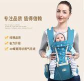 布兜媽媽嬰兒背帶橫抱新生兒寶寶背帶腰凳多功能四季雙肩背袋   提拉米蘇
