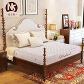 乳膠席夢思床墊20cm厚1.5米1.8m床彈簧床墊椰棕墊軟硬兩用igo 全館88折