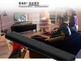 家庭影院音響Yamaha/雅馬哈 YAS-105無線藍芽回音壁7.1音響液晶電視音箱投音機 igo摩可美家
