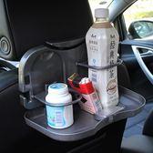 ♚MY COLOR♚車用折疊後座托盤餐盤 置物架 車載 水杯 架飲料 汽車餐台 杯托 後椅【Q52-1】