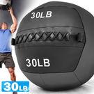 負重力30LB軟式藥球13.6KG舉重量訓練球wall ball壁球牆球沙球沙袋沙包非彈力量健身球抗力球韻律球