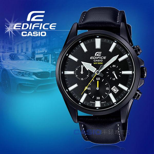 CASIO 卡西歐 手錶專賣店 EDIFICE EFV-510BL-1A 男錶 真皮錶帶 礦物玻璃 防水 日期 秒錶