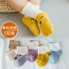 新生嬰兒襪子夏季薄款春秋純棉
